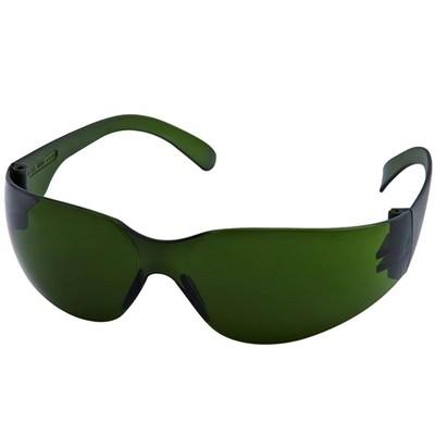 805d21a0381d2 Eletrônica Frazzon - Óculos De Segurança Maltês Fumê Vonder - Segurança